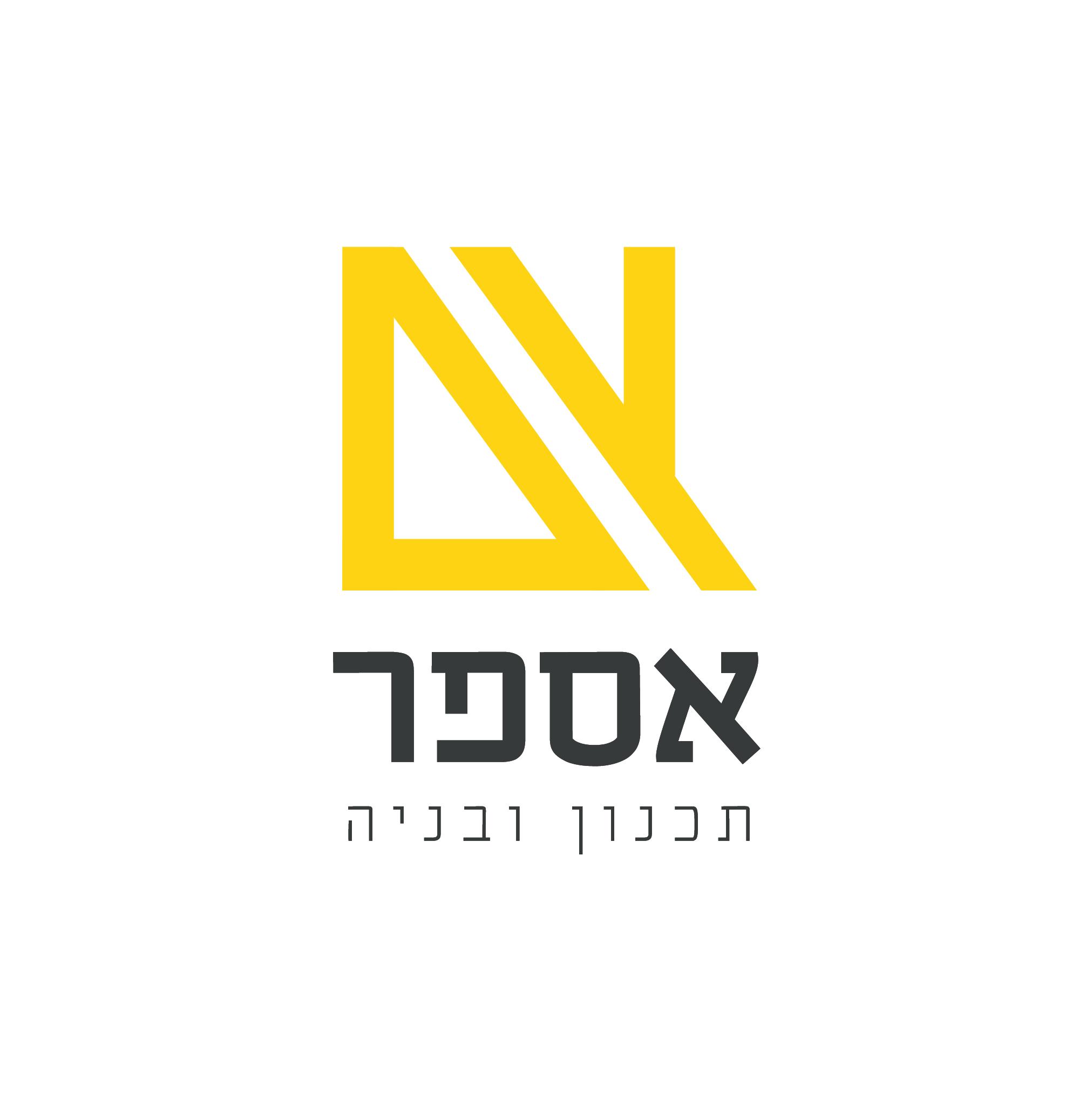 לוגו_אספר