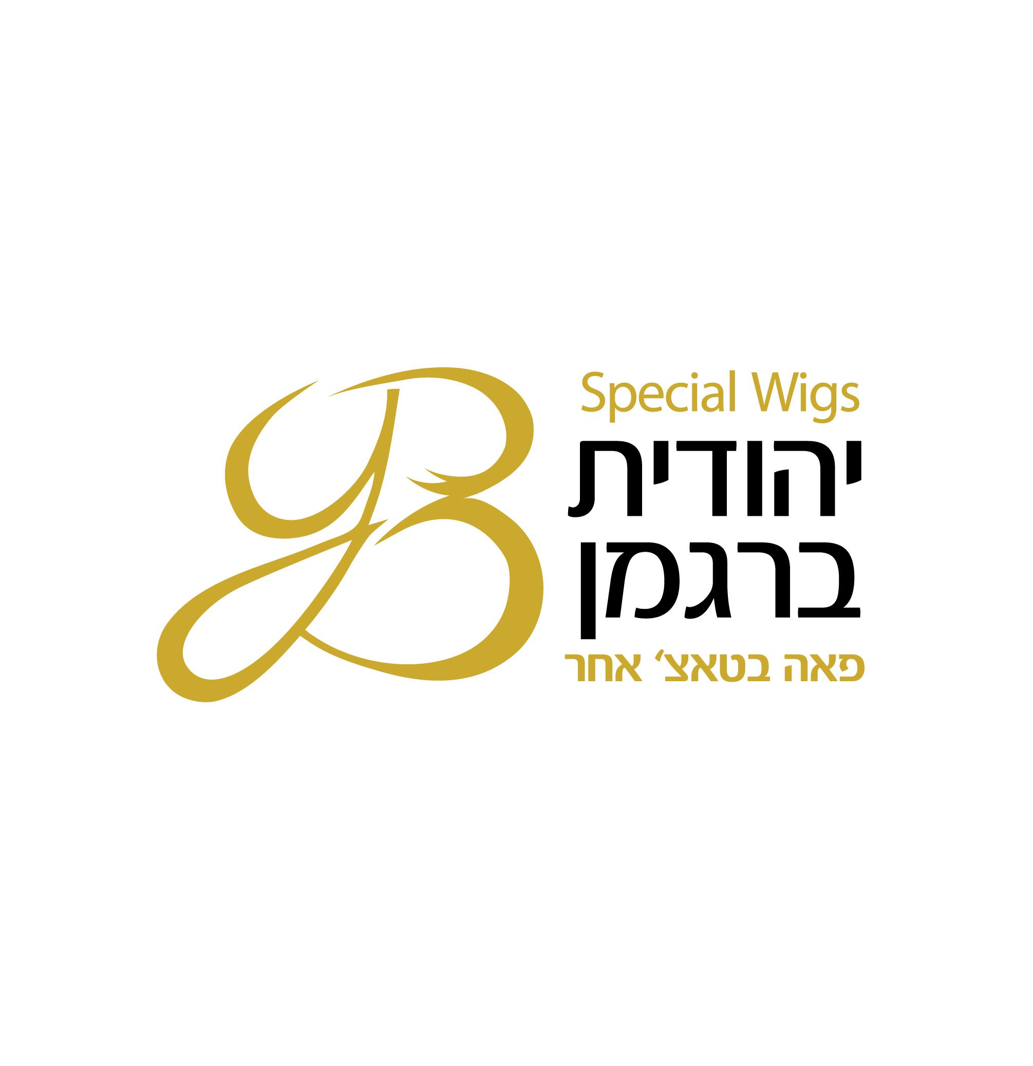 לוגו_יהודית ברגמן