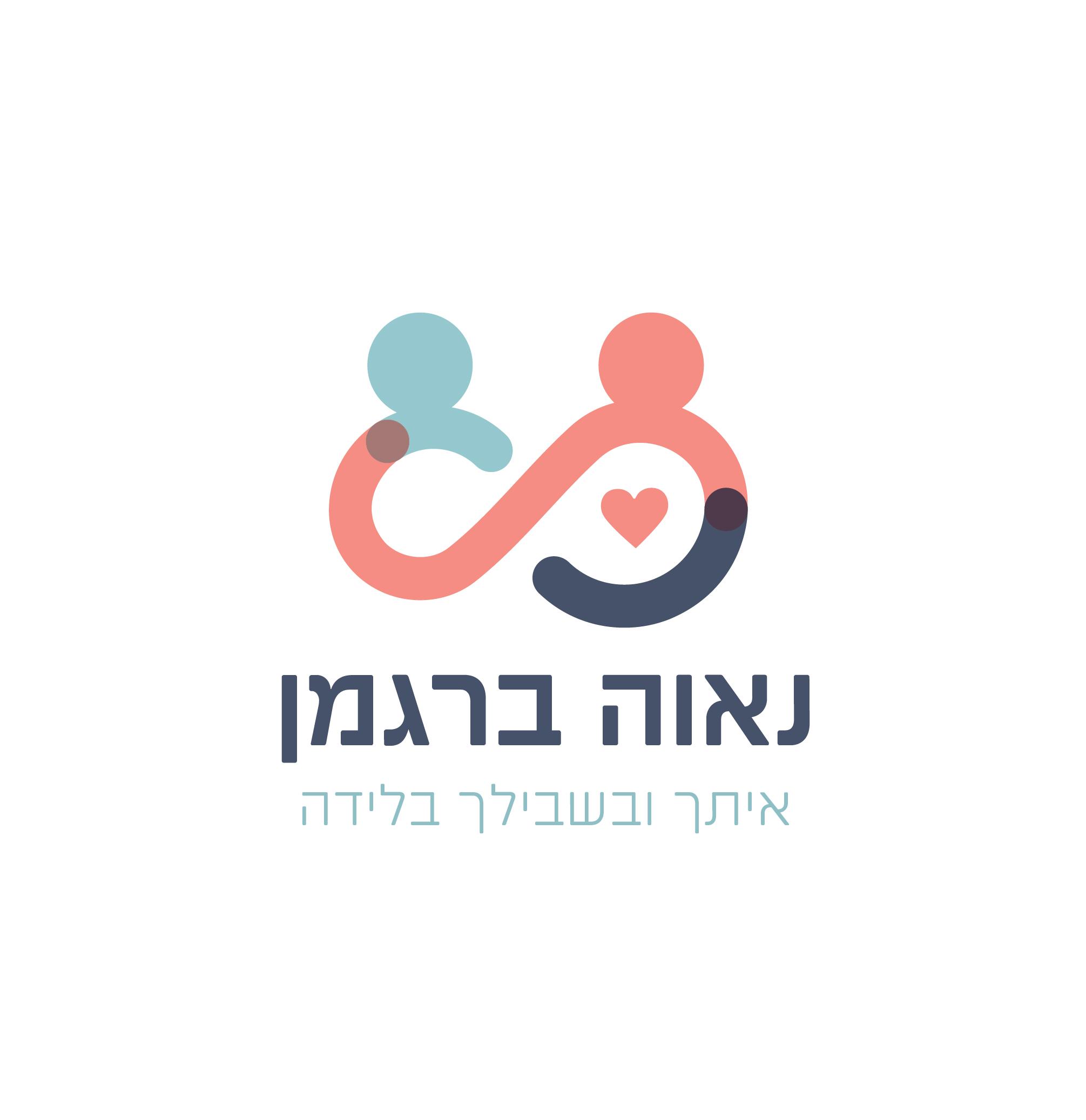 לוגו_נאוה ברגמן
