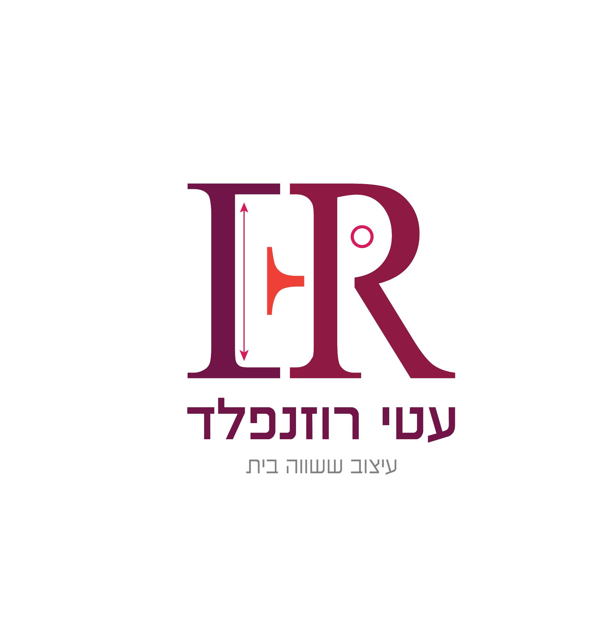 לוגו_עטי רוזנפלד