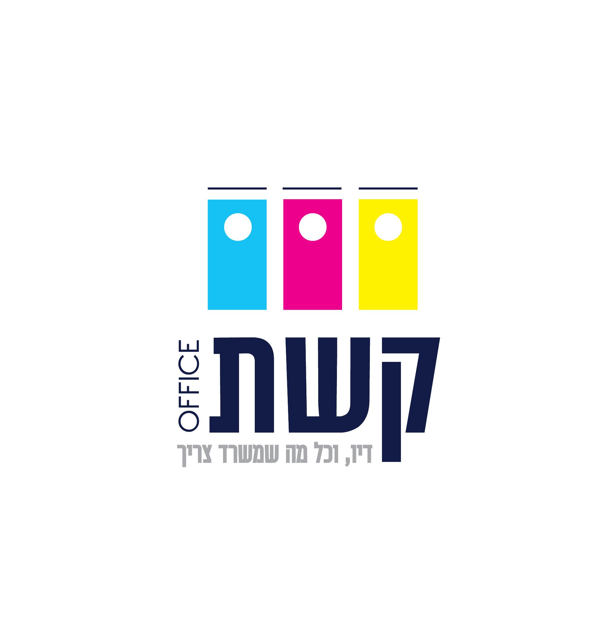 לוגו_קשת